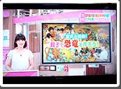 広島テレビ テレビ派